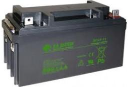 Аккумулятор для ИБП BB Battery BC65-12 FR ( VRLA AGM )