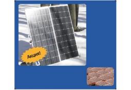 Зарядное устройство на солнечных батареях KV-160AM