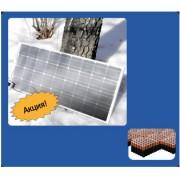 Зарядное устройство на солнечных батареях KV-50TM