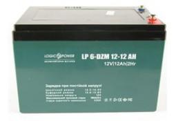 Аккумулятор для ИБП MERLION 6-DZM-45 AGM 12V 45Ah F2 ( VRLA AGM )