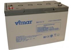 Аккумулятор для ИБП Luxeon BG110-12 ( VRLA GEL)
