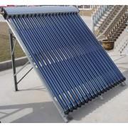 Солнечный коллектор вакуумный Sunrain TZ58/1800-30R1A