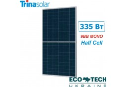 Солнечная батарея Trina Solar TSM-DE06M.08 - 335 Вт, (9 ВВ) mono PERC, 120 half cell