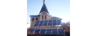 Солнечные батареи для Храма - часть №2 (г. Сумы)
