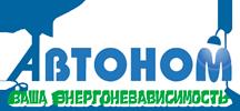 Автоном (avtonom.com.ua)